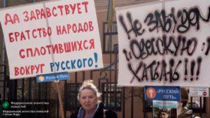 Фото Степан Яцко, Федеральное агенство новостей